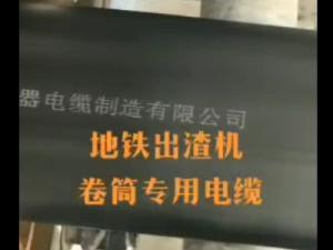 地铁出渣机专用米乐体育官网app