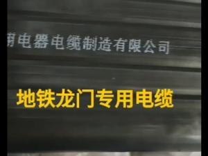 地铁龙门专用米乐体育官网app